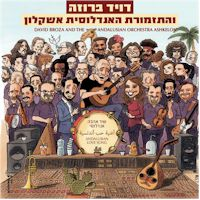 Andalusian Love Song - David Broza & The Andalusian Orchestra Ashkelon
