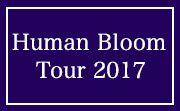 human-bloom-tour-2017