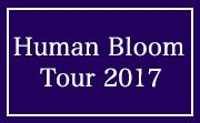 human-bloom-tour-2017